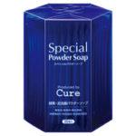 Cure スペシャルパウダーソープ