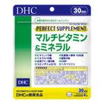DHC パーフェクトサプリ マルチビタミン&ミネラル