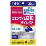 DHC コエンザイムQ10ダイレクト