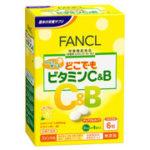 ファンケル どこでもビタミンC&B