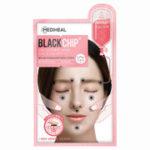MEDIHEAL(メディヒール) CIRCLE POINT BLACK CHIP MASK