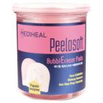 MEDIHEAL(メディヒール) PeeLosoftBubblEraserPads