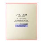 SHISEIDO バイタルパーフェクション Lディファイン ラディアンス フェイスマスク / 6セット
