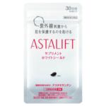 アスタリフト アスタリフト サプリメント ホワイトシールド / 30日分(60粒)