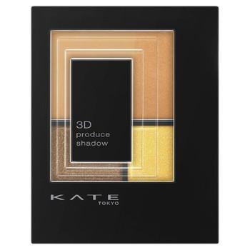ケイト 3Dプロデュースシャドウ BR-1 スパイシースタイル